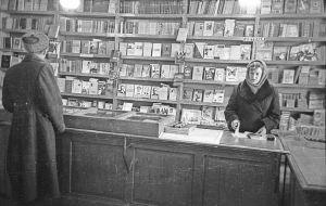 800px-Pn-book-shop-1959-1